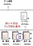 builder-setumei2.jpg